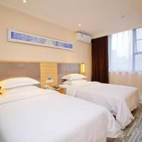Hotelbilder: City Bianjie Hotel Maanshan Dangtu, Dangtu