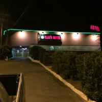 Hotel Pictures: Ellus Motel, Santa Luzia