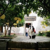 Hotel Pictures: Hangzhou Tangqi Utea Boutique Hotel, Yuhang