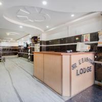 Hotelbilder: Eashwar Lodge, Lālāguda