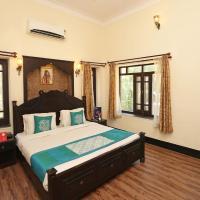 Foto Hotel: OYO 9666 Hotel The Fateh, Udaipur