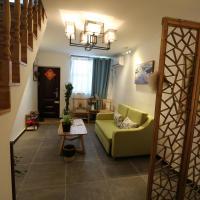 Zdjęcia hotelu: Tingyu Apartment, Suzhou