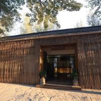Hotel Pictures: Bodhisattva Boutique House, Zhangjiakou