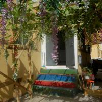 Hotel Pictures: KKH Breeze Hostel, Kashgar