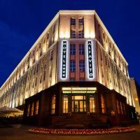 Zdjęcia hotelu: ALFAVITO Kyiv Hotel, Kijów