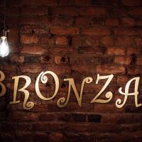 Фотографии отеля: Bronza Hotel, Санкт-Петербург