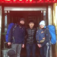 Zdjęcia hotelu: Wuyishan City Chun Hui Traders Hotel, Wuyishan