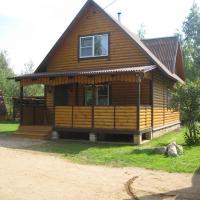 Hotelfoto's: Svetozar Cottage Complex, Nepriye