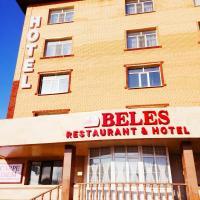 Hotellbilder: Beles Hotel and Restaurant Complex, Astana