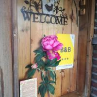 Fotografie hotelů: La Rose, Overpelt