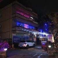 Photos de l'hôtel: Weizhou Island Haiyun Guest House, Beihai