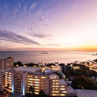 Zdjęcia hotelu: Ramada Hotel & Suites by Wyndham Noumea, Noumea