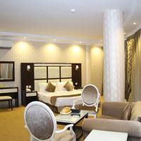 Fotos de l'hotel: Al Muhaidb Residence Al Dowally, Hafr Al Baten