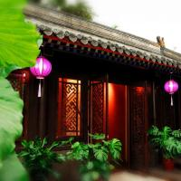 Chinese Style Queen Room