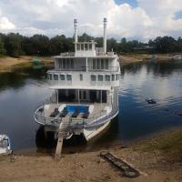Zdjęcia hotelu: Southern Belle, Siavonga