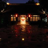 Boutique Chinese Style Suite