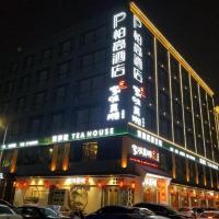 Φωτογραφίες: PACO Hotel - Shenzhen Guangming New District Gongming Plaza Branch, Bao'an