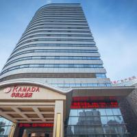 Hotelbilder: Ramada Wuhu, Wuhu