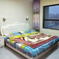 Zdjęcia hotelu: Cozy Apartment, Xining