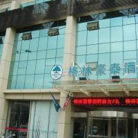 Zdjęcia hotelu: GreenTree Inn Jiangsu Nanjing Jiangning Zhu Shan Road Metro Station Express Hotel, Jiangning
