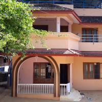 Zdjęcia hotelu: Padmini House, Kovalam