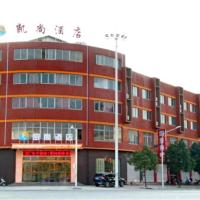 Hotel Pictures: Kaishang Hotel, Jinhua