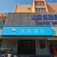 Zdjęcia hotelu: Hanting Express Ji'nan Quancheng Square, Jinan