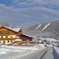 Hotel Pictures: Ellmaubauer, Forstau