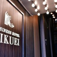 Hotel Pictures: Hotel Kikuei, Osaka