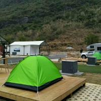 Hotel Pictures: Huangyao Car Travel Camp, Zhaoping