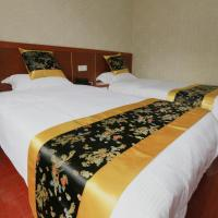 Hotel Pictures: Zhizu Guesthouse, Zhoushan