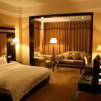Hotel Pictures: TOWO Holiday Hotel(Dujiangyan), Dujiangyan