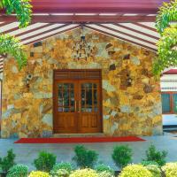 ホテル写真: Sanctuary, Rakwana