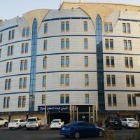 Hotelbilder: Al Dawhatin Furnished Units, Dschidda