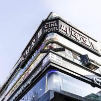 酒店图片: 利川电影酒店, 利川市
