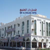 Hotel Pictures: Dar Al Khaleej Hotel, Al Buraymī