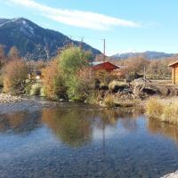 Фотографии отеля: Entre rios, Malalcahuello