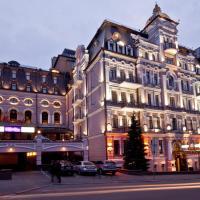 Zdjęcia hotelu: Opera Hotel, Kijów