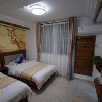 Hotelbilder: Hong Village Zhuyun Jiangnan Guesthouse, Yi