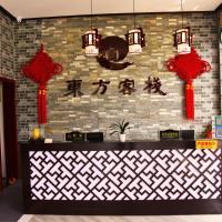 Hotel Pictures: Guizhou Huangguoshu East Guesthouse, Anshun