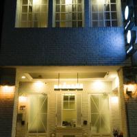 ホテル写真: Hualien Bird's House Hostel, 花蓮市