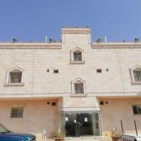 Fotos de l'hotel: Nozol Al Rayis, Yanbu