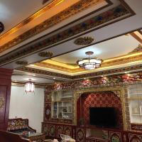 Hotel Pictures: Baima Dedan Guesthouse, Li
