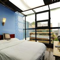 Hotel Pictures: Shu Hostel, Guiyang