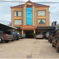 Foto Hotel: Heng Sokchamroeun GuestHouse, Sra Aem