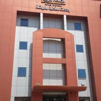 Фотографии отеля: Arab Suite Furnished Units, Эр-Рияд