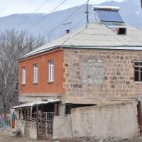 Zdjęcia hotelu: Armenuhi, Urts'adzor