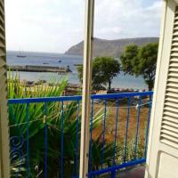 Hotelbilleder: Hotel solmarina, Tarrafal