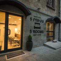 Zdjęcia hotelu: 5 Rooms Mini-Hotel & Tours, Erywań