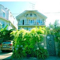 Zdjęcia hotelu: Olga Guest House, Adler